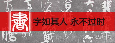汉字密码一天一字:36、字